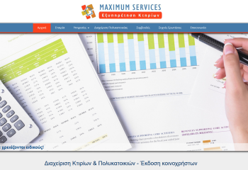 2maximumservices.gr