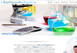 chemistryproducts.gr